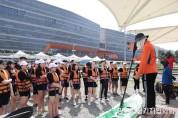 3. 여수시, '청소년 해양아카데미' 이달 15일 개강.jpg