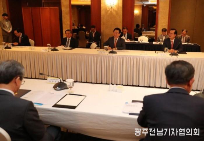 20190525전남신성장추진위언회 (2).jpg