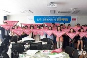 5. 여수시, 신규 자원봉사단체 소양교육 진행.jpg