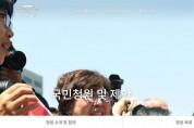 '국민청원' 16만 건, '약자위한 창구' 역할 톡톡