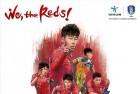 월드컵 태극전사들 대구에 온다!