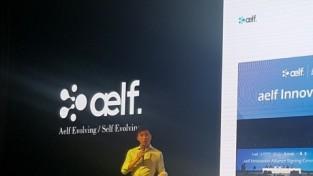 """엘프 창립자 주링 첸 """"한국은 블록체인 생태계의 주요 국가, 상용화에 기여하겠다"""""""